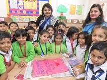 TEACHERS' DAY CELEBRATION AT SHREERAM WORLD SCHOOL