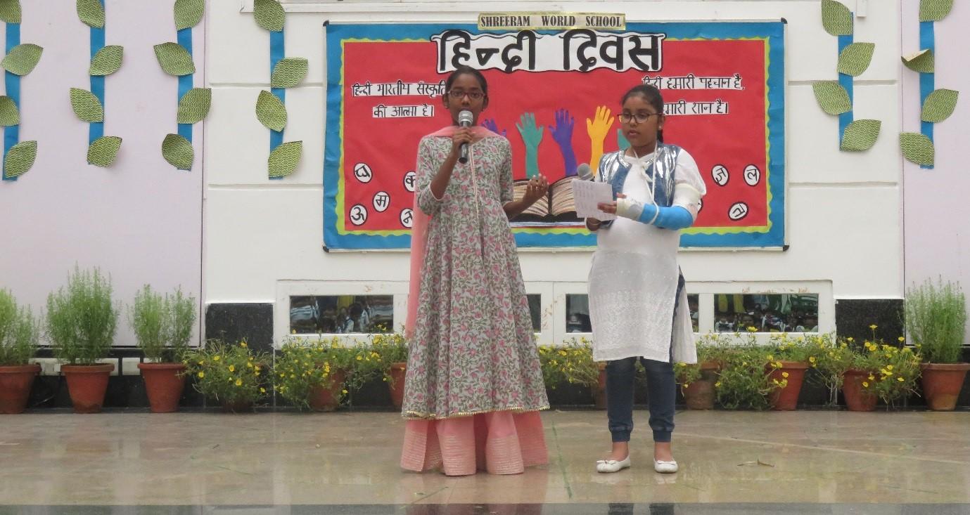 १४ सितंबर २०१९: हिंदी दिवस